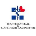 yp_ygeias